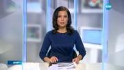 Спортни новини (04.11.2016 - централна емисия)