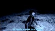 Бг - Превод!! Tarja - Until My Last Breath