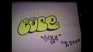 Новите Ми Графити