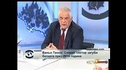 Сивият сектор загуби битката през 2010 година,смята Ваньо Танов