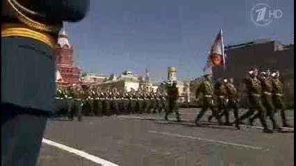 Парад на победата 9 май 2014, Москва