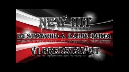 N E W Mandi 2013 - Te Ka Lali Shpirt (studio) Dj Stan4o