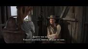 Hombre(1967) Той се казваше Омбре 07