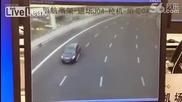 Ужасен инцидент в Китай