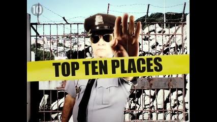 10 места които не са позволени за посещаване (превод)