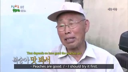 [ Eng sub ] 1 Night 2 Days S2 - Episode 76