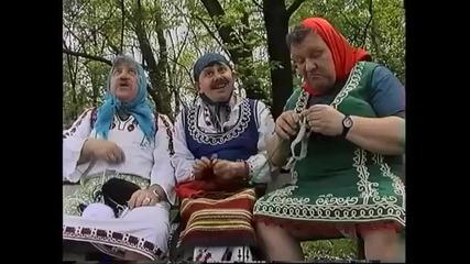 Молба за ракета бомба! Смях с Петър Добрев, Веско Антонов и Пепо Габровски