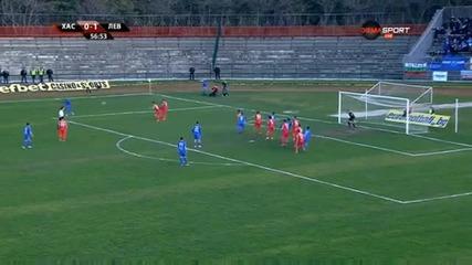 Левски е на полуфинал за Купата на България ! Хасково - Вековенъ Левски 1:1