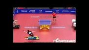 Table Tennis Vol 1