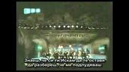 Five - Closer To Me с БГ Превод