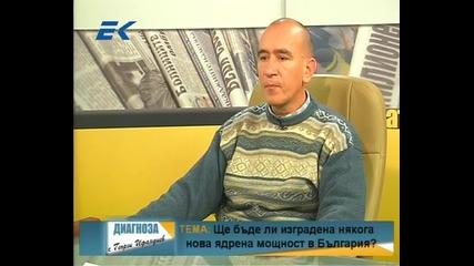 Диагноза с Георги Ифандиев (12.03.2014 г.) – Гeopги Котев