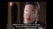 Ask ve Ceza ep.45/2 с Бг.суб.