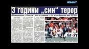Поздрав за всички фенове на Левски ! Alex P - Синьо - Бело