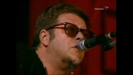 Аквариум - Юбилеен Концерт В Кремъл