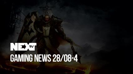 NEXTTV 048: Gaming News 5