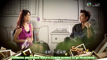 [bg Subs]140706 Lee Min Ho Tvb Star Talk interview