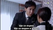 Бг Превод! King 2 Hearts Епизод 18 Част 2