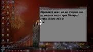 Как да видим часът чрез Notepad :)