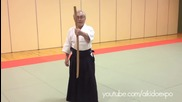 Aikido Bokken For Beginners