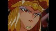 Sailor Moon Stars - Епизод 188 Bg Sub