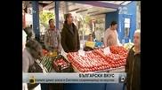 Розов домат - Господари на ефира (12.09.2014)