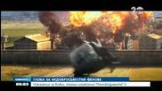 """Глоба за кинолюбителите, свалили незаконно """"Непобедимите 3"""" - Новините на Нова"""