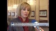 Мая Манолова за доклада на ЕК