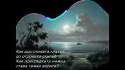 Загадка - Георги Константинов