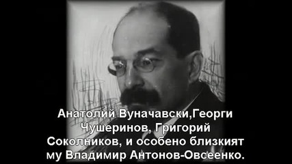 006 Video Lev Trotsky The Secret of the World Revolution 2007 Dvdrip Xvid 2