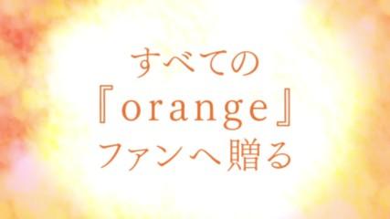 Orange - Mirai (movie Trailer) 18.11.2016