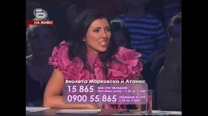 Виолета И Атанас - Самба