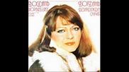 Богдана Карадочева - Ето я нощта - 1982