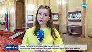 Цветанов става нещатен сътрудник на парламентарната група на ГЕРБ