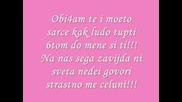 Sng Feat Деничка - Обичам Те
