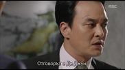 [easternspirit] Two Weeks (2013) E15 1/2