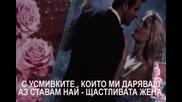 К О П Н Е Ж - Радка Иванова