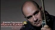 2013 ~ Премиера ~ Гръцка Балада! Kostas Gontikakis - Erota Exthre ( New Official Song ) Hq