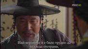 Arang and The Magistrate / Аранг и Магистратът (2012) - Е16 част 3/4