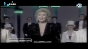 Lepa Brena - Živela Jugoslavija - 1985. - Bhrt Arhiv