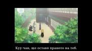 Sekirei Епизод 10 bg sub