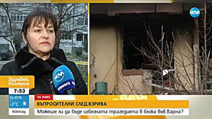 Можеше ли да бъде избегната трагедията в блока във Варна?