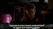 Grimm/ Досиетата Грим С04 Е13; Субтитри