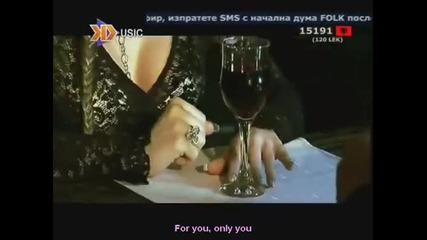 Цветелина И Сашо Роман - Вечe Късно Е