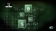 Mythbusters Breaking Bad Special part 2/2