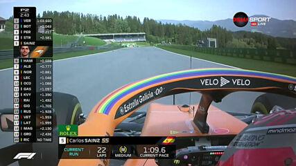 Ферстапен най-бърз във втората свободна тренировка преди Гран При на Щирия