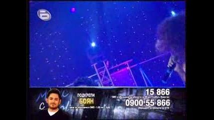 Music Idol 3 - Боян и Невена - Cose della vita - Дуети