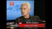 Медийни лъжи - 22 брой - Телевизия Атака