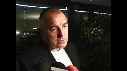 Бойко Борисов е Политик на 2008 г.