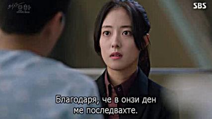 Доктор Джон Е07