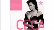 Ceca - Stereo bol превод
